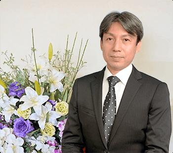 総合葬祭さざなみ会館 代表取締役社長 田邊 揮一朗